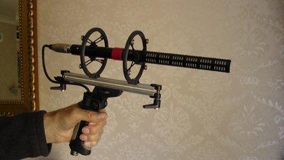 280917_Shotgun mic 1